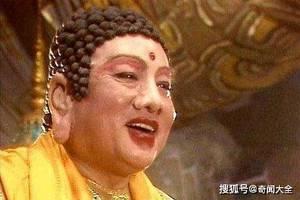 西遊中,如來佛祖為何沒封豬八戒為佛?觀音菩薩不小心說漏了嘴