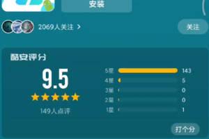 用這App一鍵清理20G垃圾,讓手機流暢3倍