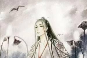 汪曾祺 | 名士和狐仙