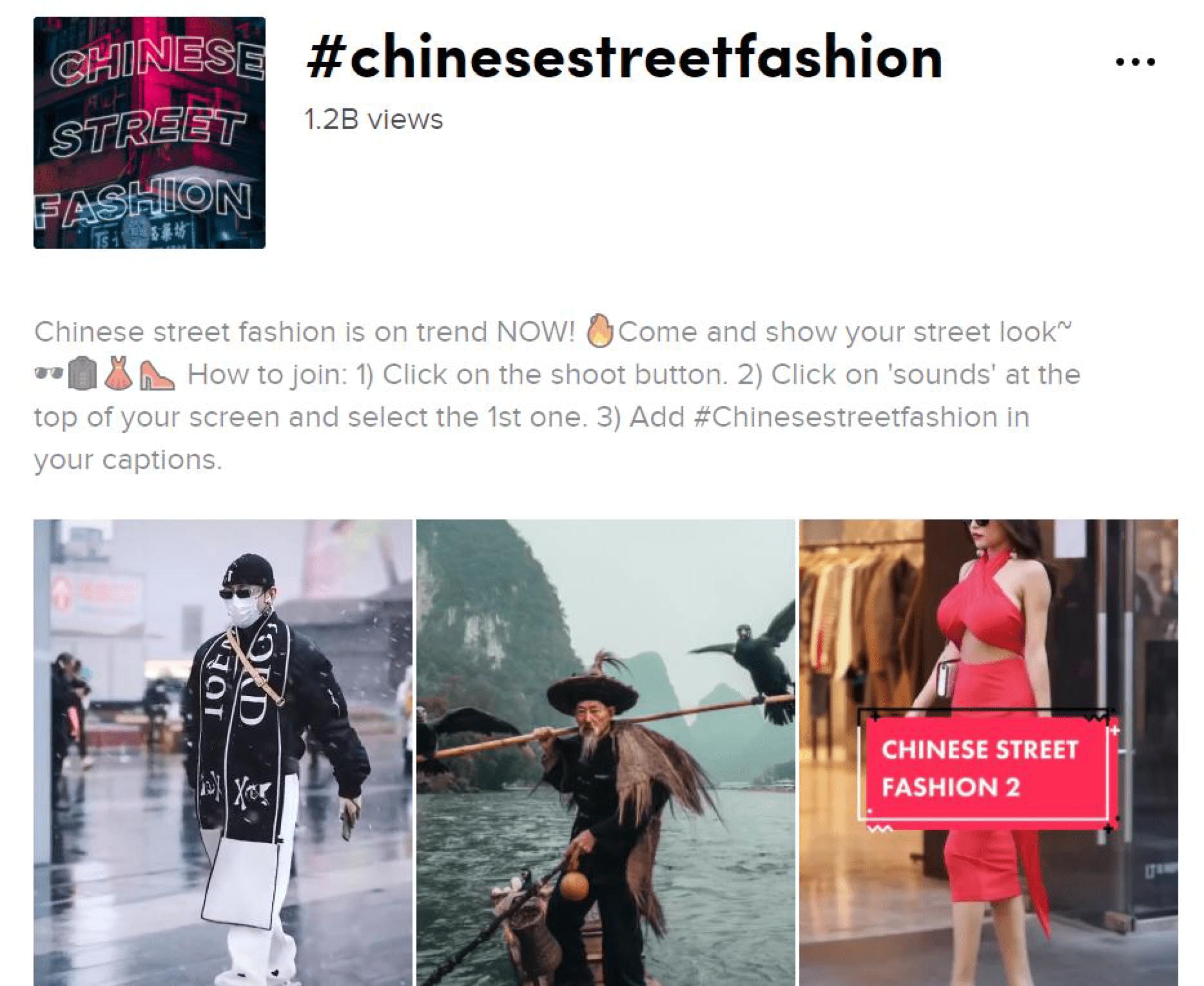 TikTok播放量12亿次,中国街拍时尚走红海外