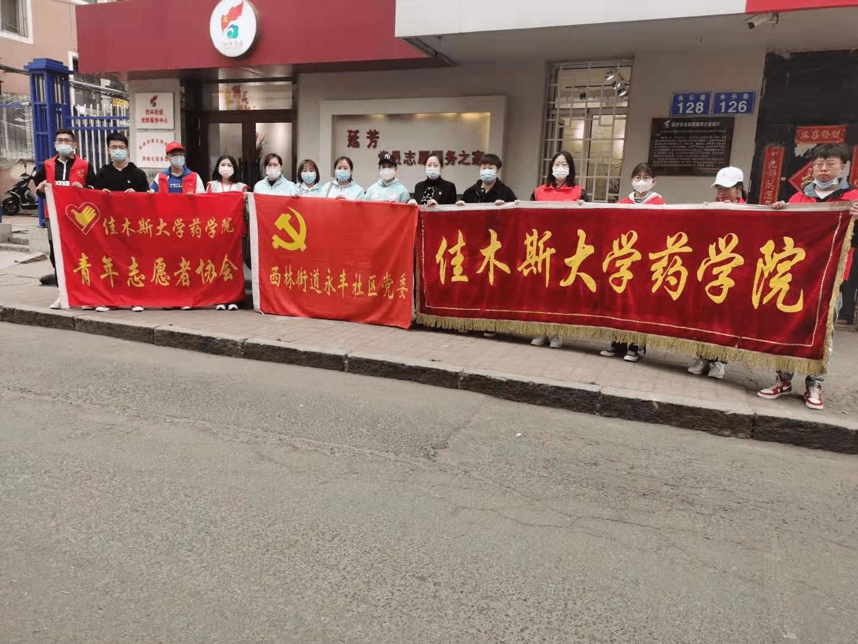 """西林街道永丰社区开展""""一束梅花向阳开""""主题党日活动"""