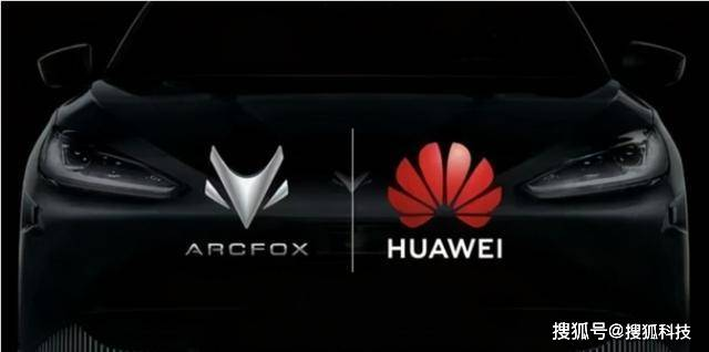 【科技早报】华为否认寻求控制北汽极狐;传腾讯或被处以上百亿罚金