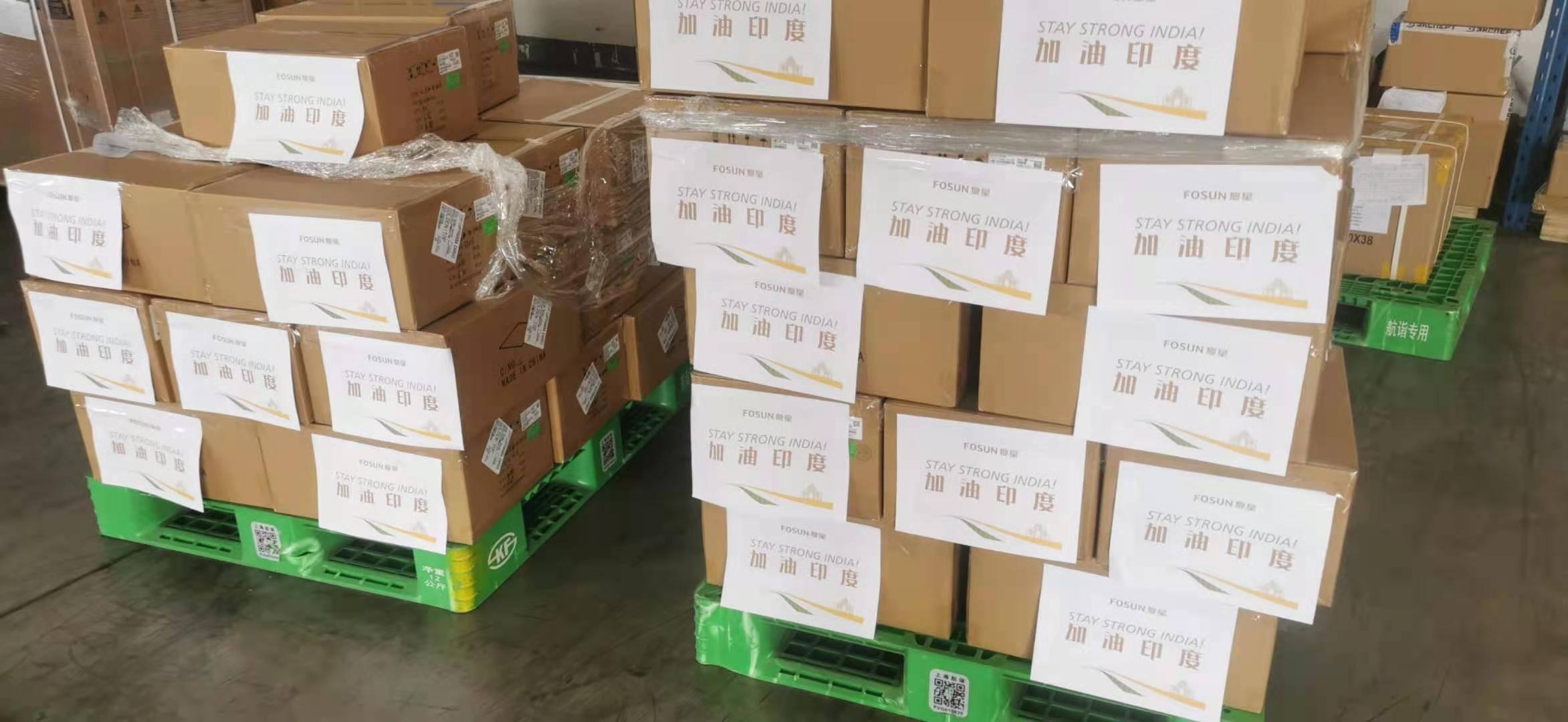 火速驰援印度 复星新一批10万只KN95口罩启程运往孟买