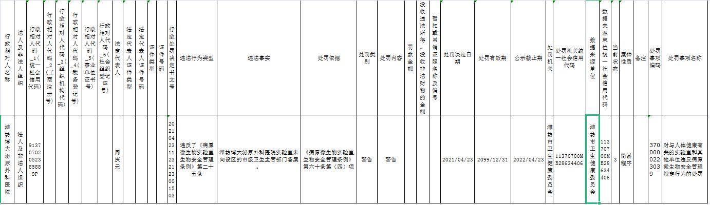 星辉官网app-首页【1.1.0】