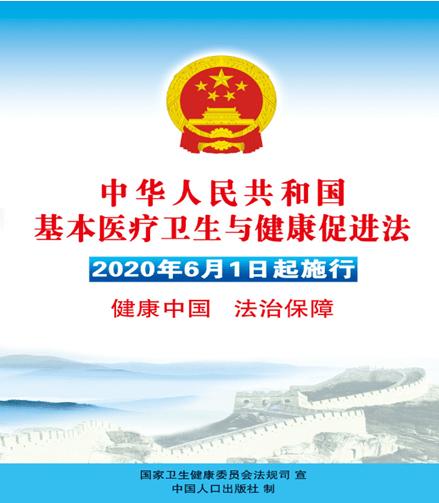 2021第十一届深圳国际营养与健康产业博览会(图7)