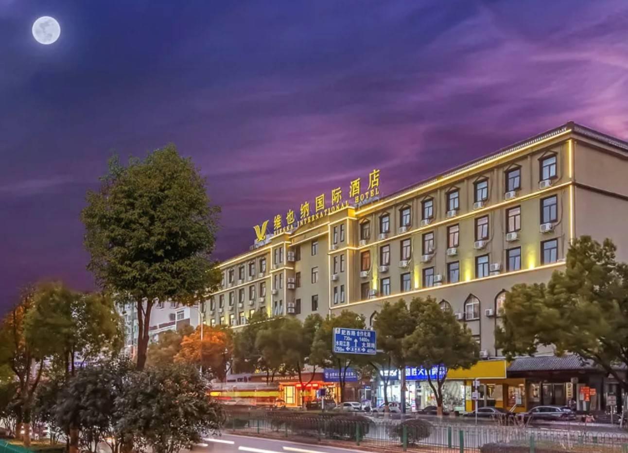 维也纳酒店将服务做到极致