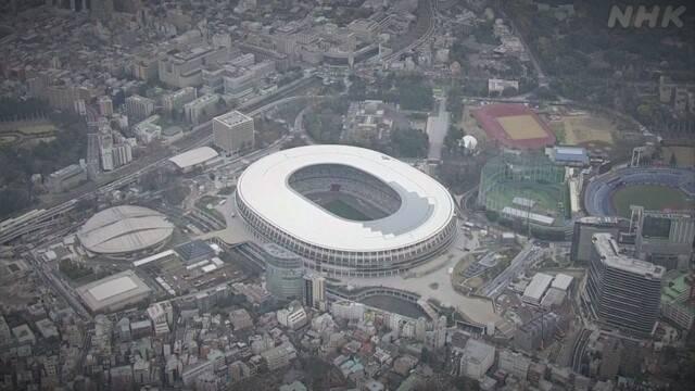 東京奧運會:開閉幕式4天將實施大規模交通管制