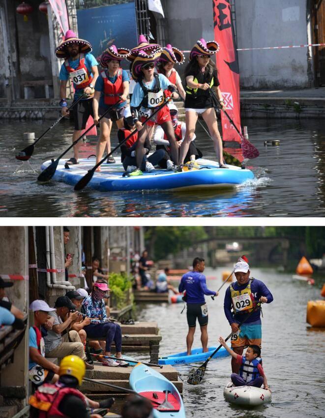2021南浔古镇桨板文化节暨第三届南浔古镇桨板公开赛圆满完赛