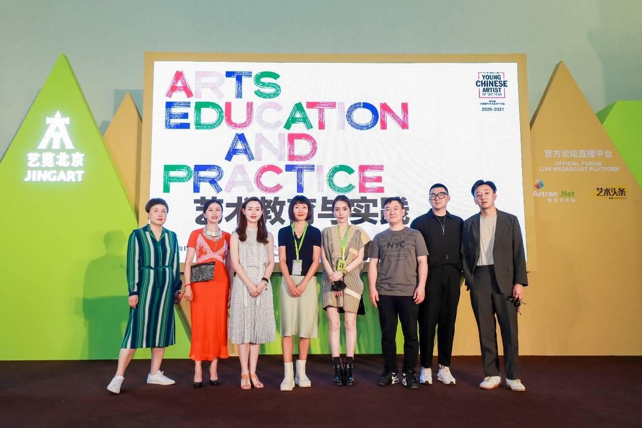 2020-2021 保時捷「中國青年藝術家雙年評選」提名名單正式揭曉