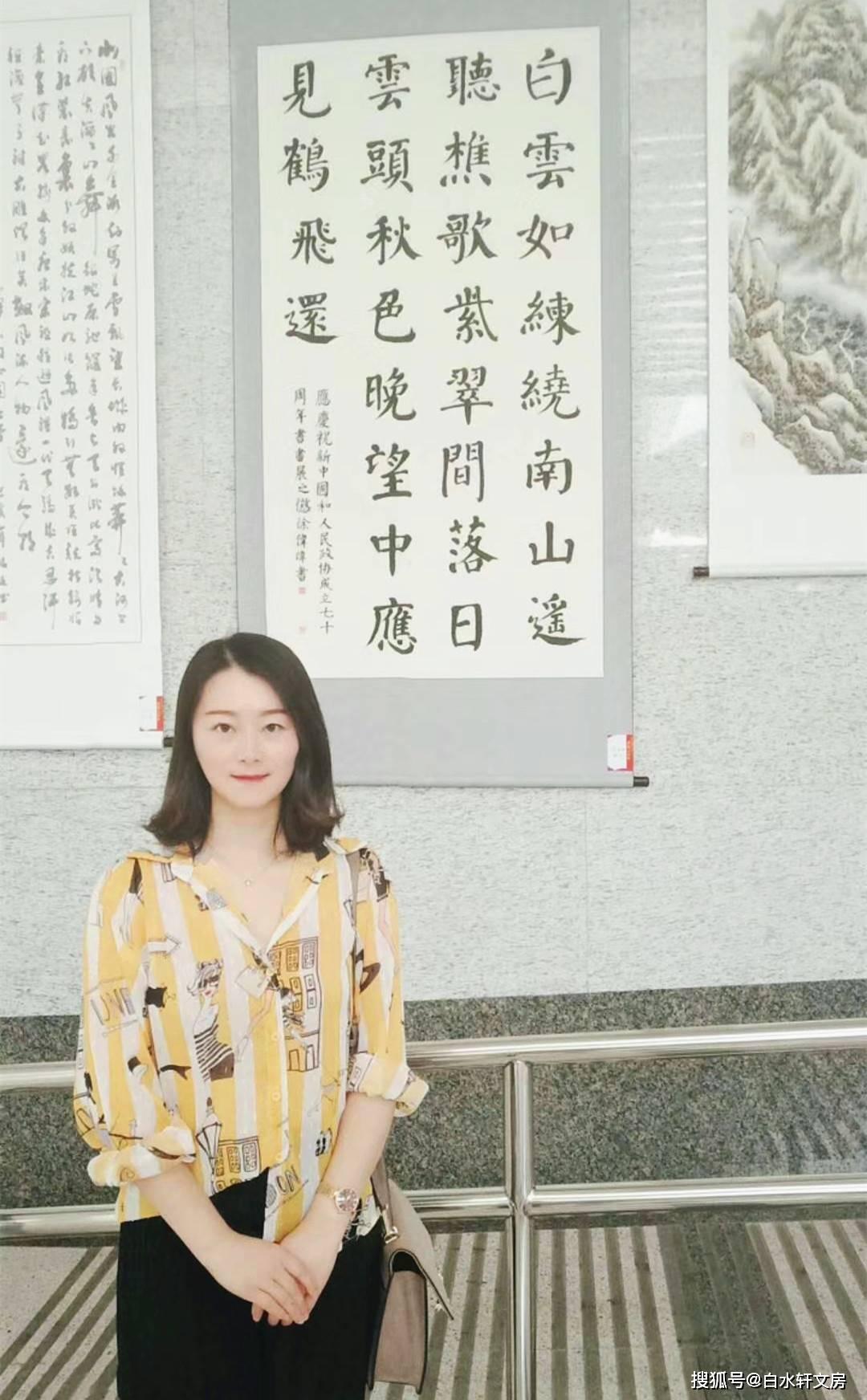 徐伟伟:有书为伴 l 阅读 l安徽作家