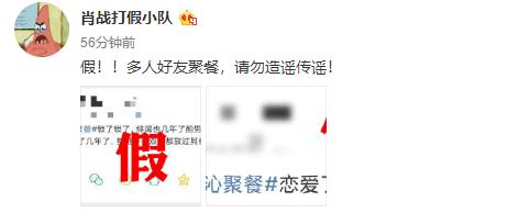 李沁现身肖战舞台剧庆功宴现场引发了热议