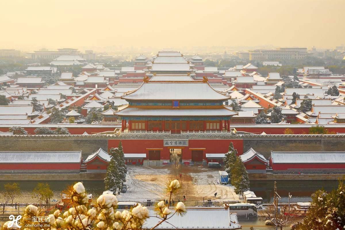 【音乐】《故宫以东》北京智哥 致敬品味老北京文化
