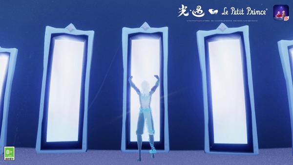 星海巡游为你而来(《光·遇》小王子季先祖星球介绍)