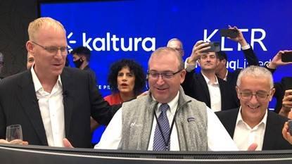 Kaltura 纳斯达克上市,市值超13亿美元