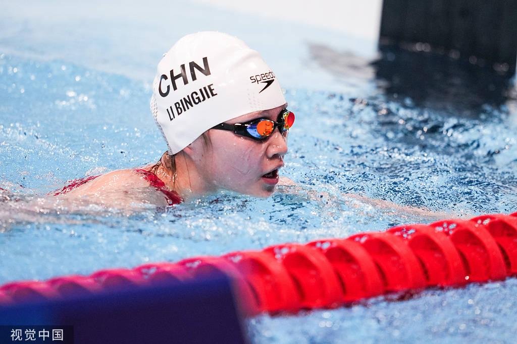 女子400自蒂特慕斯折桂 李冰洁创亚洲纪录夺铜牌