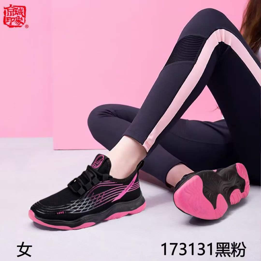 新手批发鞋子的技巧