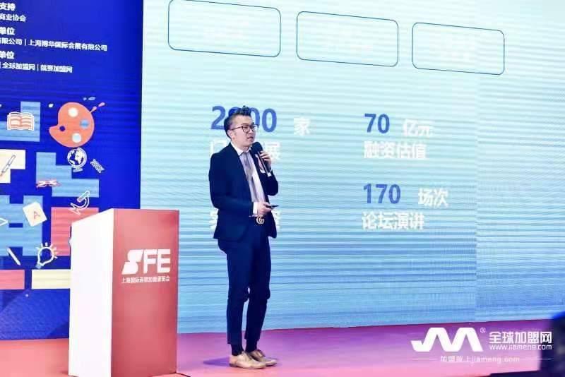 2021中国教育产业投资峰会在沪举办,鲱鱼宝宝揭秘玩学互动早教模式