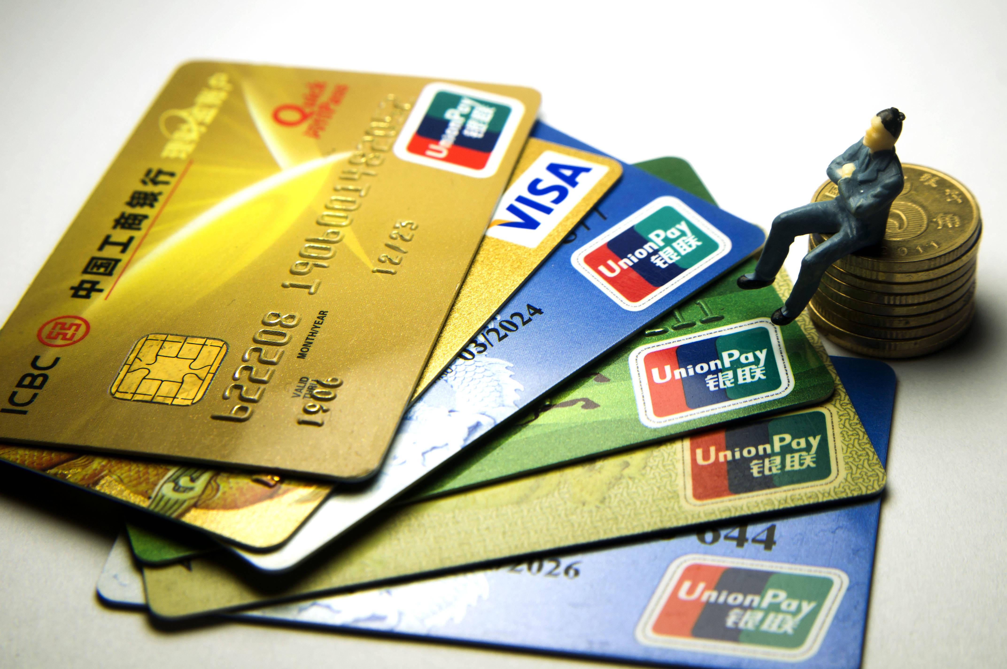 千万不要轻易尝试网申信用卡,网申信用卡的弊端有哪些?