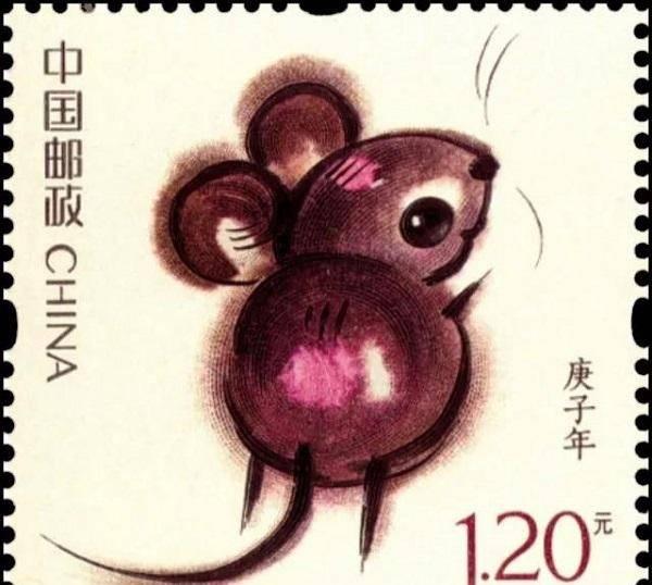 鼠年生肖邮票本周日发行