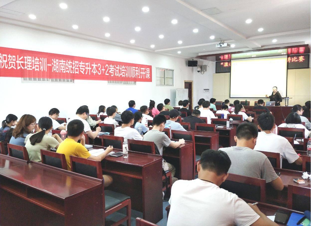 2022年湖南全日制统招专升本大家都想报的热门专业有哪些?