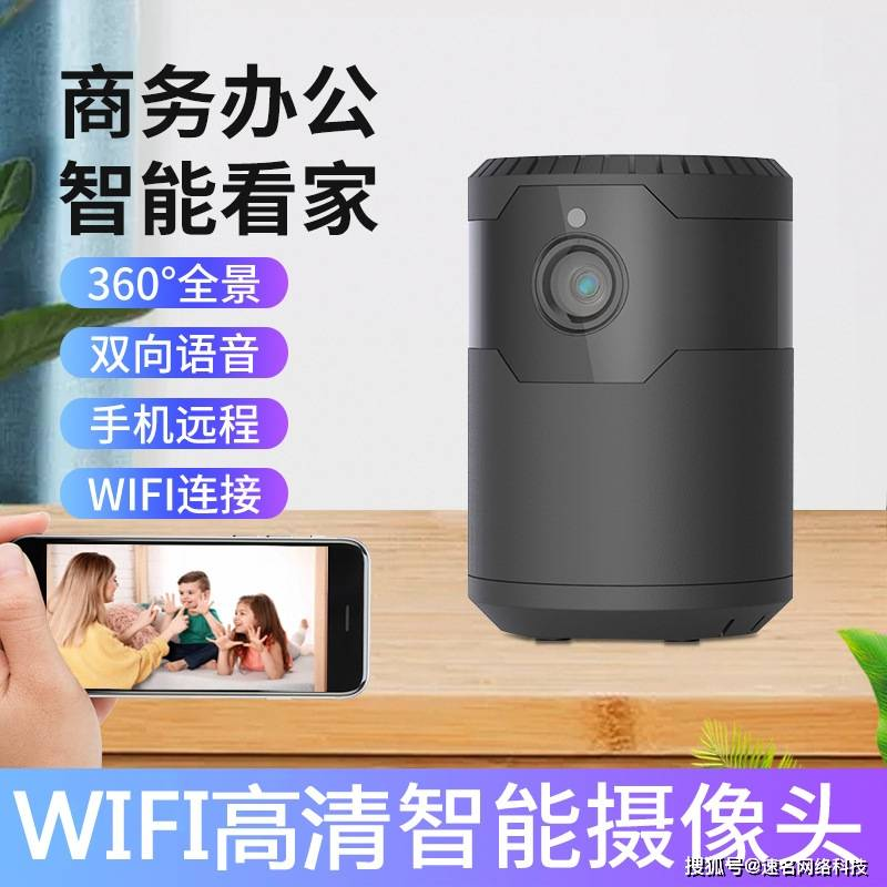 购买夜视安防监控摄像机需要多少费用