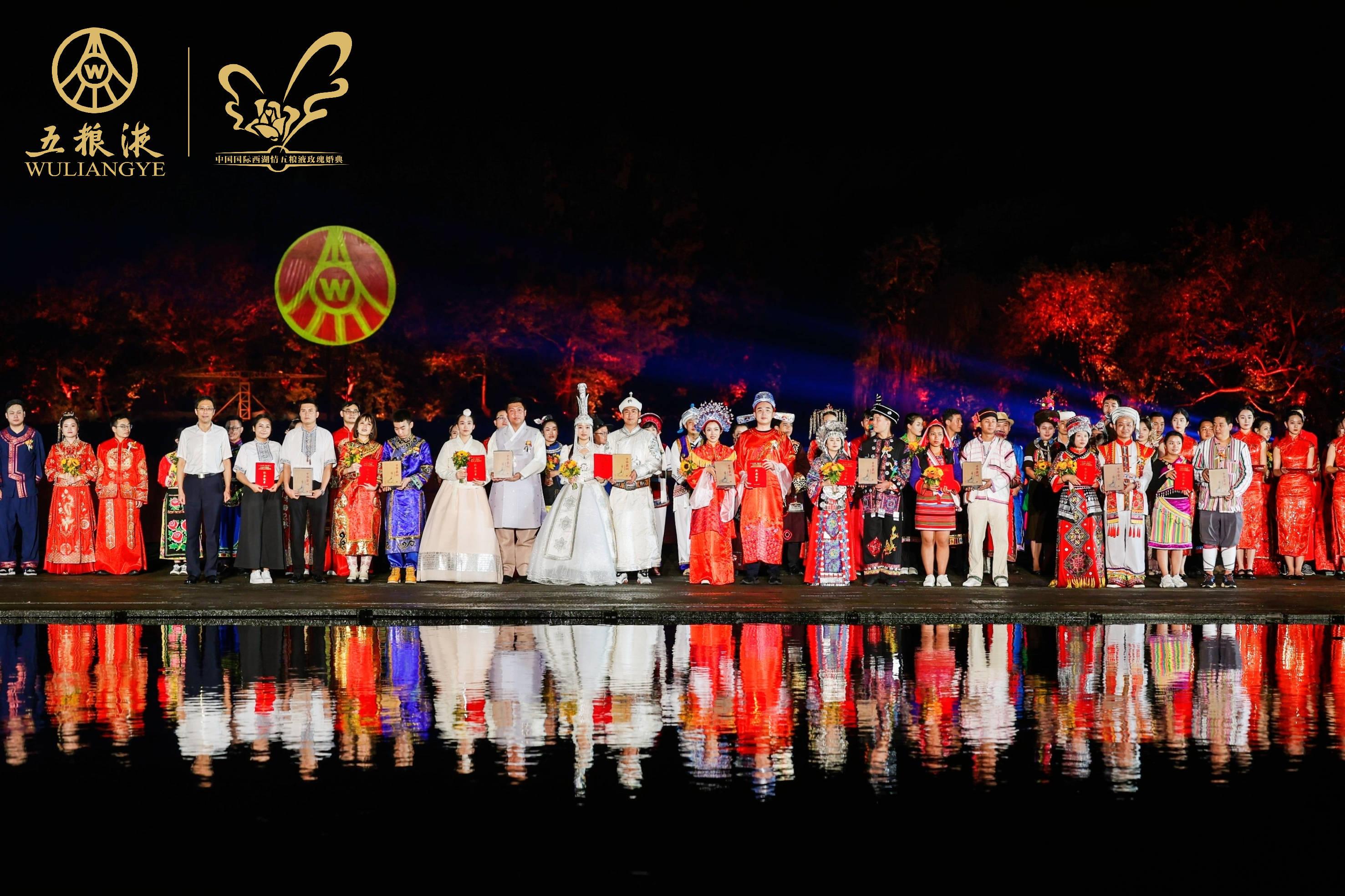 和美五糧液聯姻和美婚典 持續打造中國和美文化超級IP