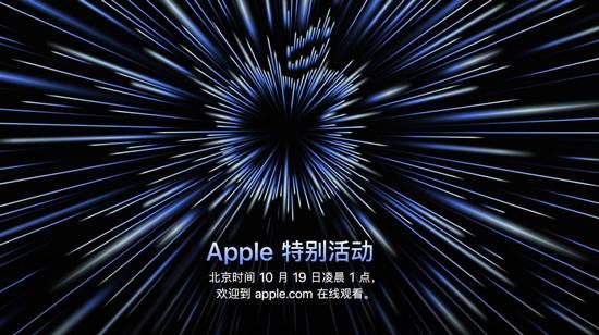 苹果发布会在即,你最期待哪一款新品?