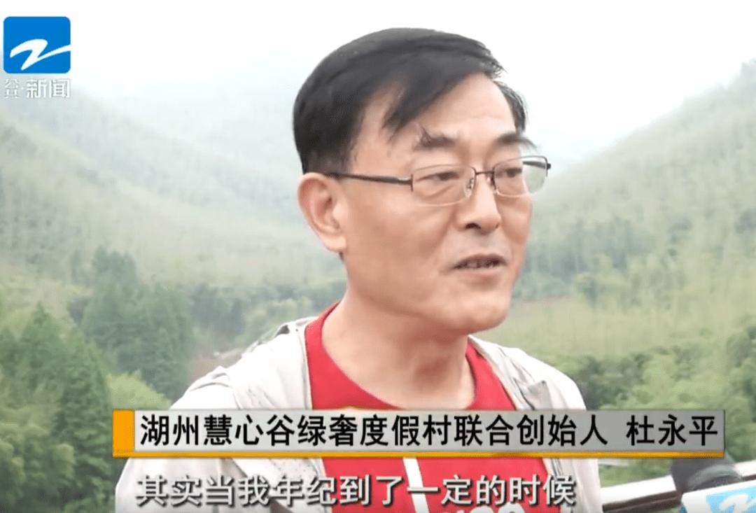 《【天游在线登录注册】你好长三角|放弃铁饭碗,这个上海人为何来湖州创业?》