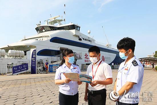 广西北海:税费政策助力滨海旅游回暖