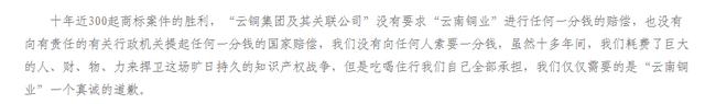 恒耀平台官网这家公司太壕?宣称要捐500吨黄金,相当于中国央行储备的1/4 (图9)