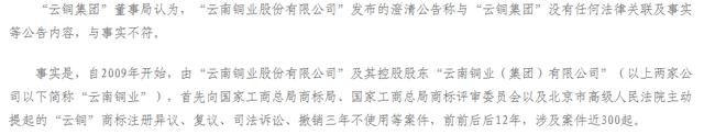 恒耀平台官网这家公司太壕?宣称要捐500吨黄金,相当于中国央行储备的1/4 (图8)