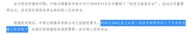 恒耀平台官网这家公司太壕?宣称要捐500吨黄金,相当于中国央行储备的1/4 (图10)