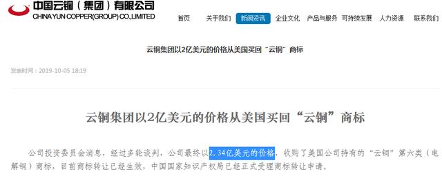 恒耀平台官网这家公司太壕?宣称要捐500吨黄金,相当于中国央行储备的1/4 (图5)