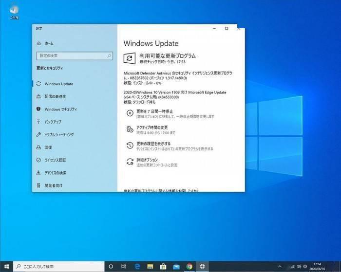 微软承认KB4559309导致开机变慢 目前正在调查的照片 - 2