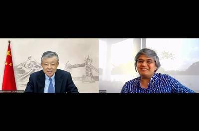 中国驻英国大使刘晓明:中英关系正处于重要关口