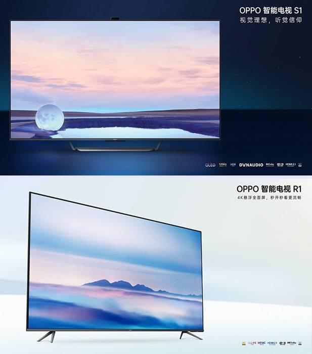 OPPO发布首款智能电视 多款IoT新品开启自在智美生活