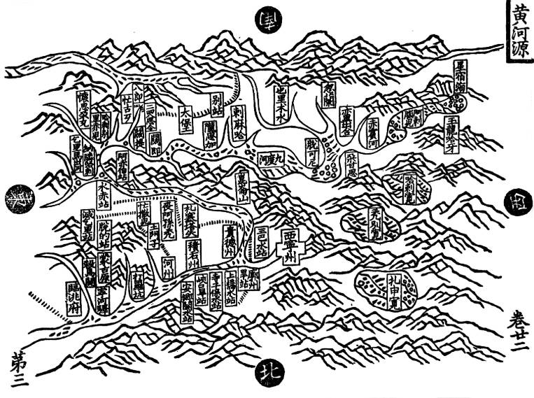 """""""黄河之水天上来"""",黄河之水到底哪里来?"""