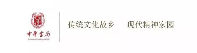 都说汉语美,到底美在哪?王力先生谈了这三点
