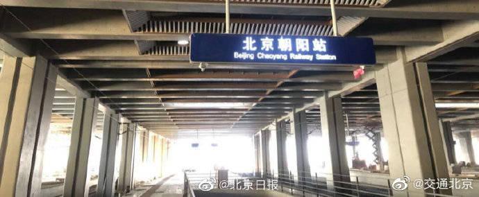 京哈高铁北京朝阳站至承德南站区段逐级提速测试中