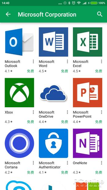 Windows10真的要兼容Android App了 微软到底想玩什么?的照片 - 6