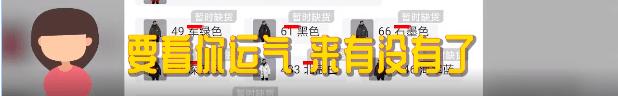 """""""加拿大鹅卖断货""""上热搜!上海还真的有一堆人在排队!羽绒服鄙视链 侬晓得伐? 爸爸 第12张"""