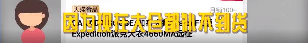 """""""加拿大鹅卖断货""""上热搜!上海还真的有一堆人在排队!羽绒服鄙视链 侬晓得伐? 爸爸 第10张"""