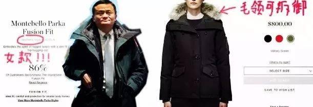 """""""加拿大鹅卖断货""""上热搜!上海还真的有一堆人在排队!羽绒服鄙视链 侬晓得伐? 爸爸 第4张"""