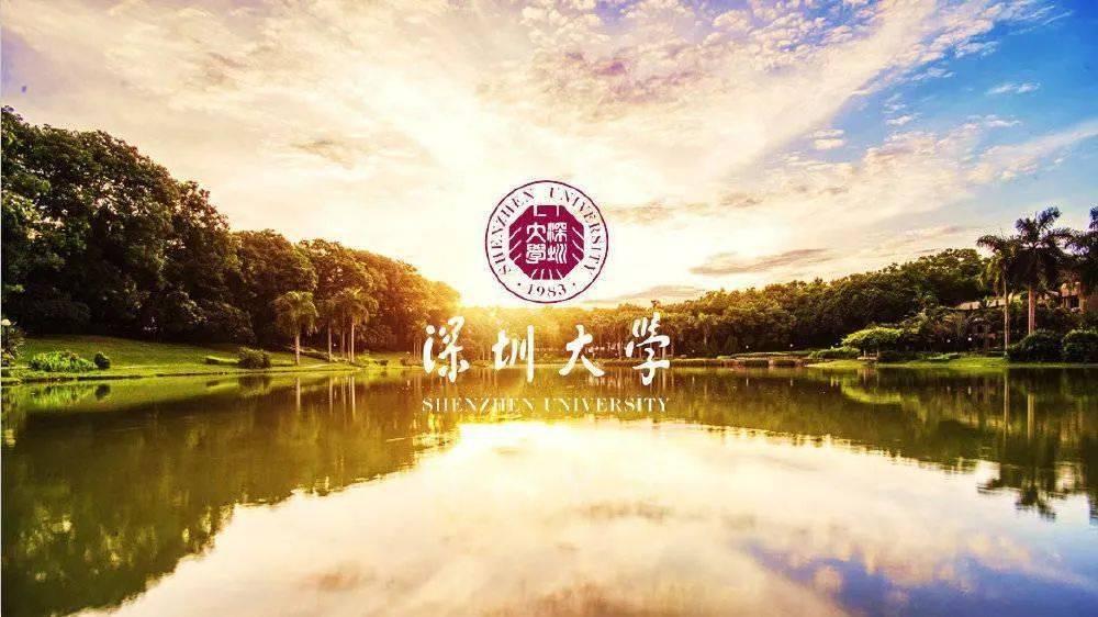 深圳大学2021年招收国际象棋二级运动员!常见问答汇总和申请表下载