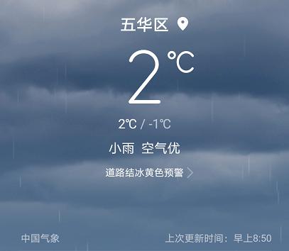 刚刚,城里飞雪了!米粒雪!