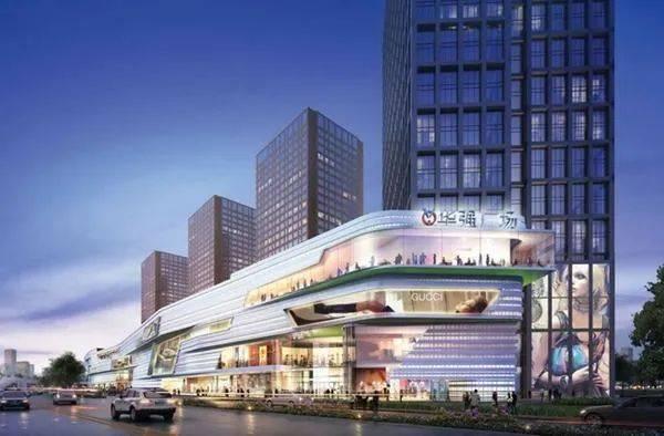 芜湖市中心一商场将更名为吾悦广场