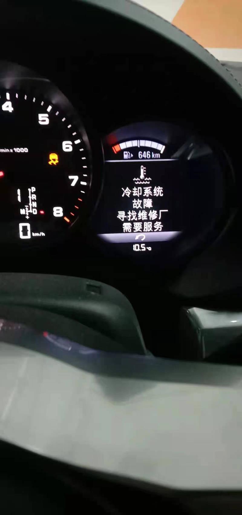 郑州一女子花70多万喜提保时捷跑车 刚买不到一个月就坏了