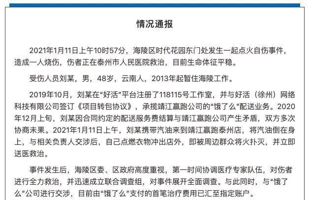 市场厂商:由于社区团购 销量只有往年的30%;aauto rapper推出IPO估值3900亿港元;王传福:电动车完全取代燃油车的时候到了…….