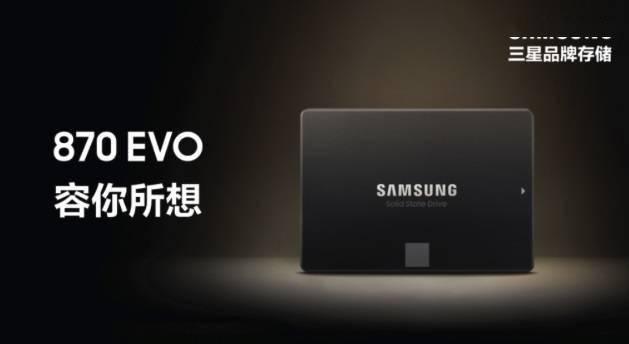 三星正式推出新款消费级 SATA SSD 870 EVO系列,性能提高 30%