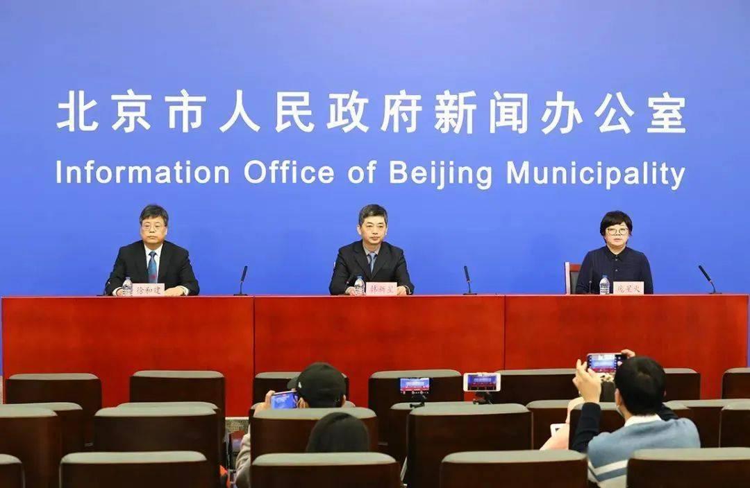 """""""14+7+7""""!北京对境内外进京人员防控措施作出如下调整"""
